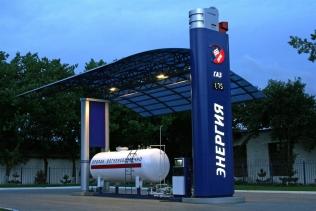 Ukrainian-LPG-station